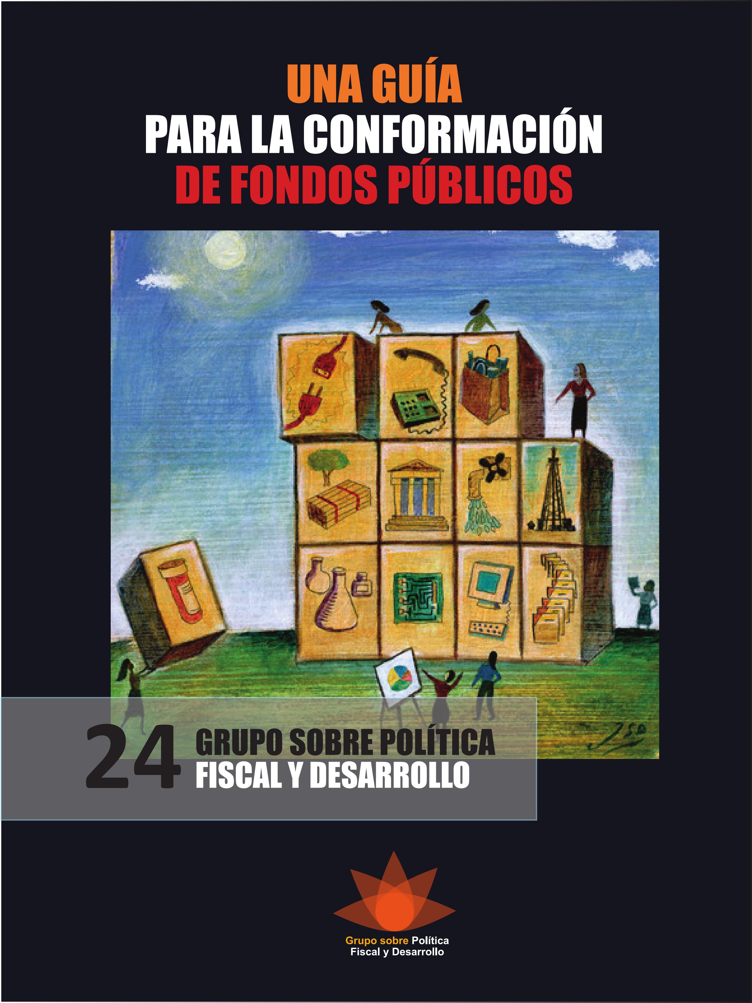 revista_gspf_24_una_guia_para_la_conformacion_de_fondos_publicos_001.png